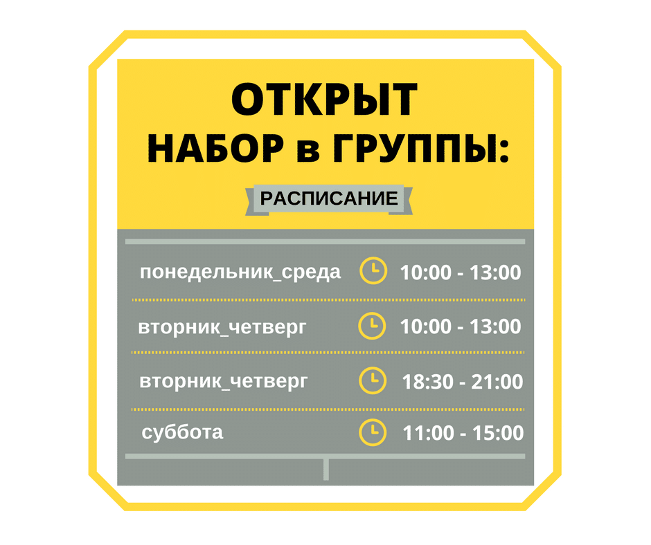 Киев! Мы объявляем набор в группы для обучения в автошколе Соломенский район на улице Курская м.Вокзалльная