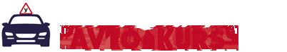 ★ Автошкола Авто-Курс в Соломенском и Днепровском районах Киева